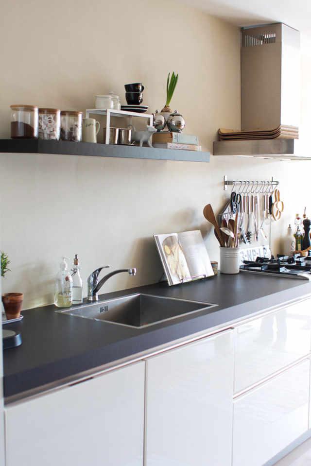 Organize Small Kitchen In Apt