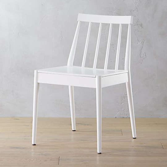 CB2 Hemstad White Chair