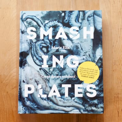 Smashing Plates By Maria Elia Kitchn