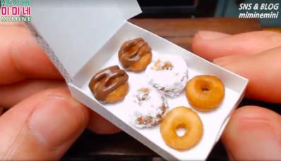 Edible miniature donut