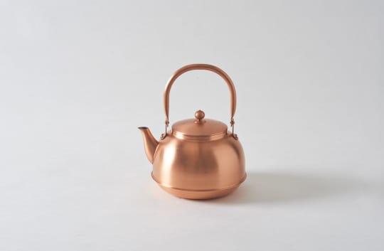 Azmaya Copper Tea Kettle