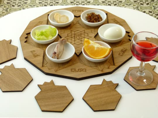 Wooden Seder Plate & Pomegranate Coasters from Studio Armadillo