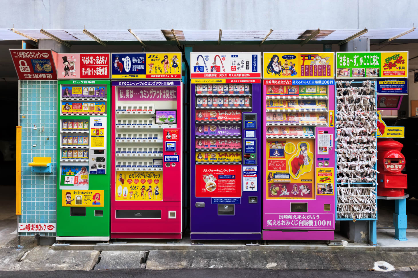 17 Vending Machines That Prove Anything Can Be Bought On The Go
