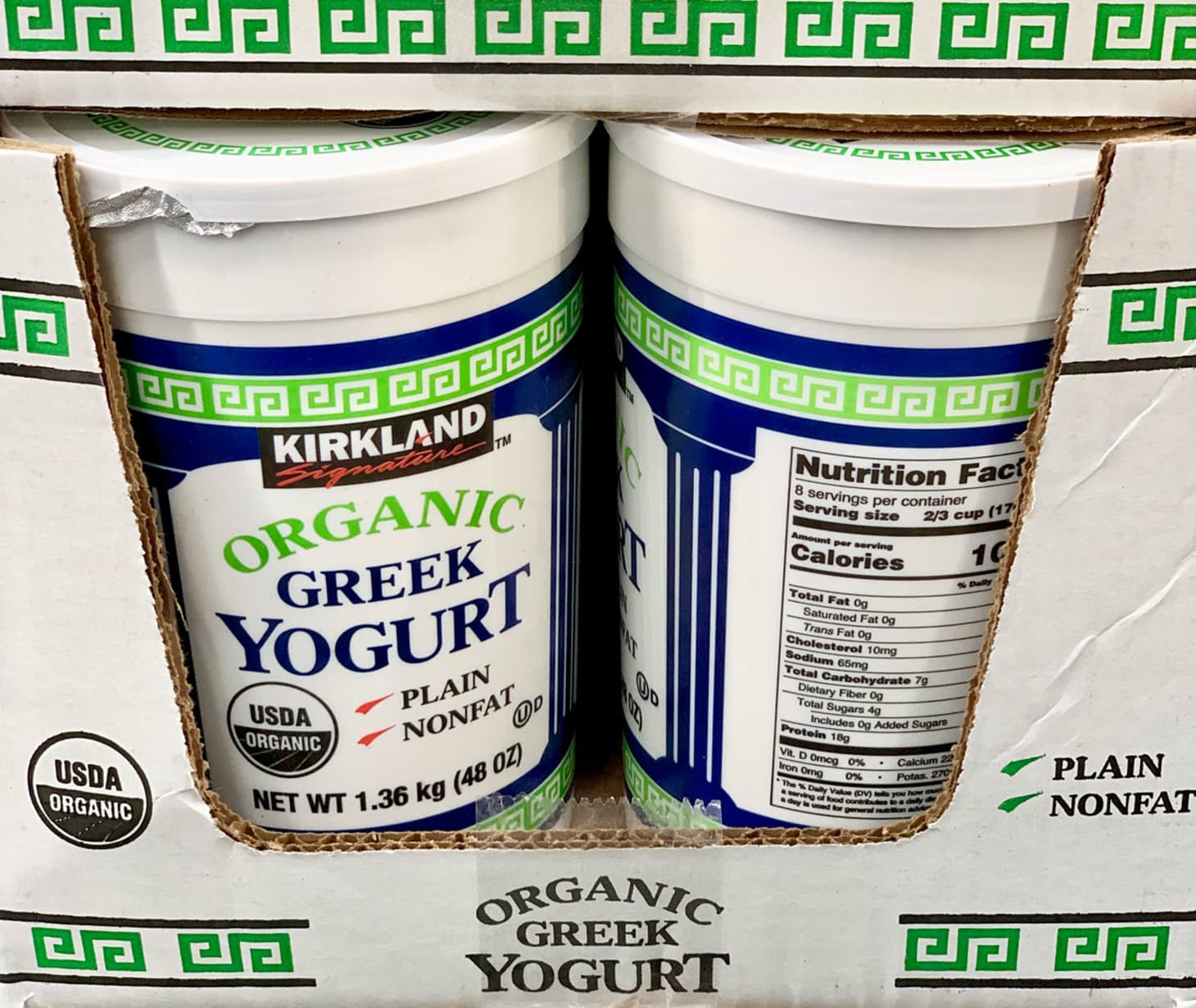 Healthy Costco Kirkland Signature Products | Kitchn