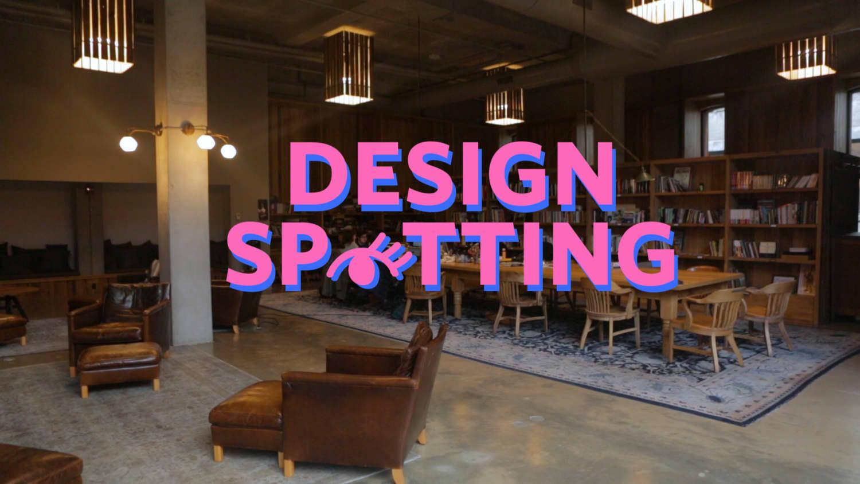Take a Look Inside Kickstarter's Brooklyn Headquarters