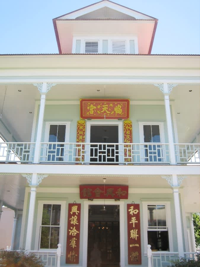 House Tour: The Wo Hing Society: gallery slide thumbnail 18
