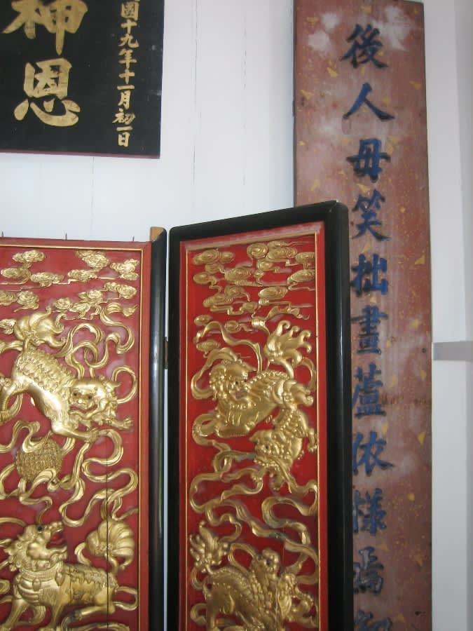 House Tour: The Wo Hing Society: gallery slide thumbnail 19