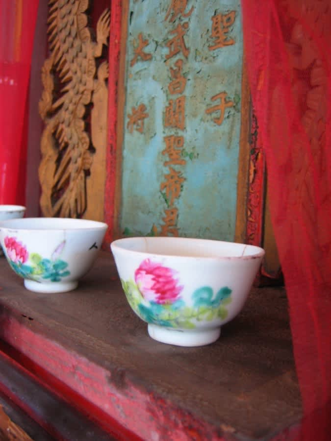 House Tour: The Wo Hing Society: gallery slide thumbnail 14