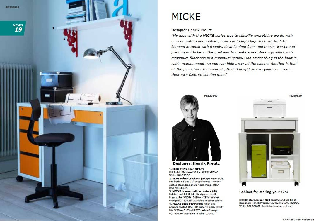 IKEA 2011 Catalog Sneak Peek: Desks, LEDs & Appliances: gallery slide thumbnail 2