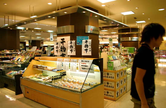 Going Underground: Department Store Food Halls Tokyo, Japan: gallery image 1