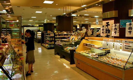 Going Underground: Department Store Food Halls Tokyo, Japan: gallery image 10