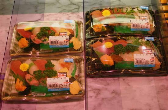 Going Underground: Department Store Food Halls Tokyo, Japan: gallery image 9