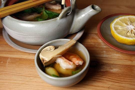 Cooking Japanese: Matsutake Dobin Mushi: gallery image 1