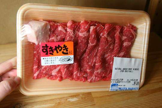 Cooking Japanese: Sukiyaki: gallery image 2