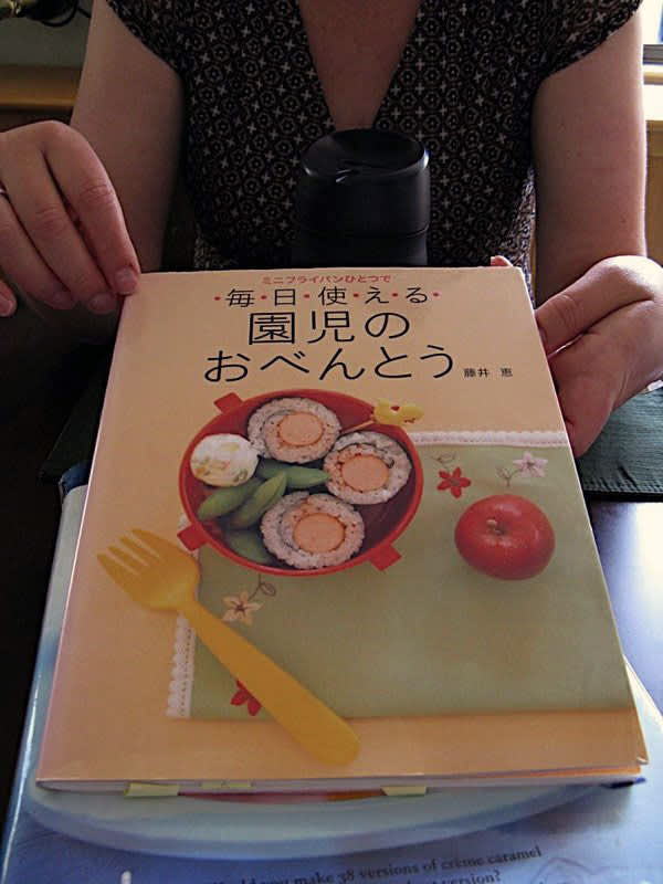 Kitchen Organization Tour: A Visit With Bento Expert Biggie of Lunch In a Box: gallery image 1