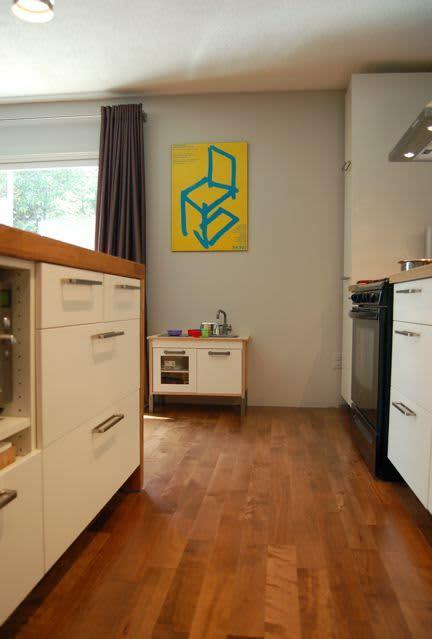 Kitchen Tour: Cynthia's Fixed-Up Kitchen in Toronto: gallery image 10
