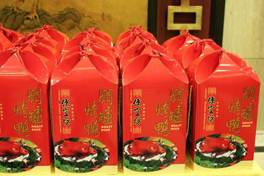 Soup Dumplings & Peking Duck: Snapshots From China: gallery image 3
