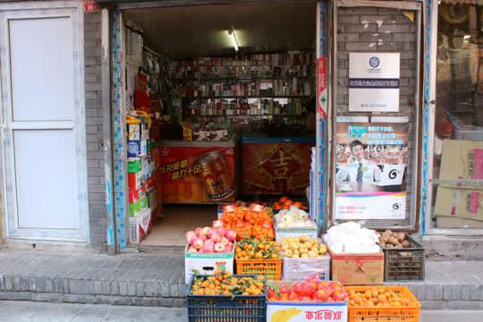 Soup Dumplings & Peking Duck: Snapshots From China: gallery image 5