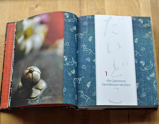 Japanese Farm Food by Nancy Singleton Hachisu: gallery image 2