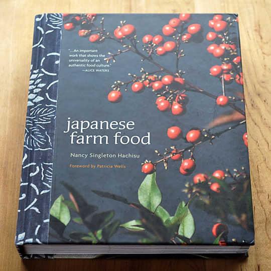 Japanese Farm Food by Nancy Singleton Hachisu: gallery image 1