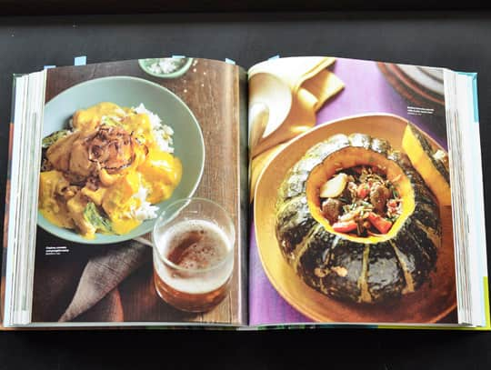 Sunset Edible Garden Cookbook: gallery image 4