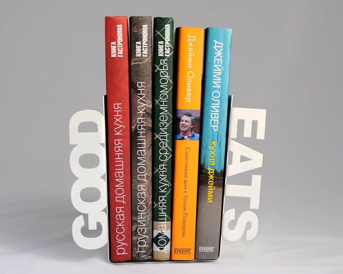 10 Clever Food-Themed Bookends for Your Cookbook Collection: gallery image 1