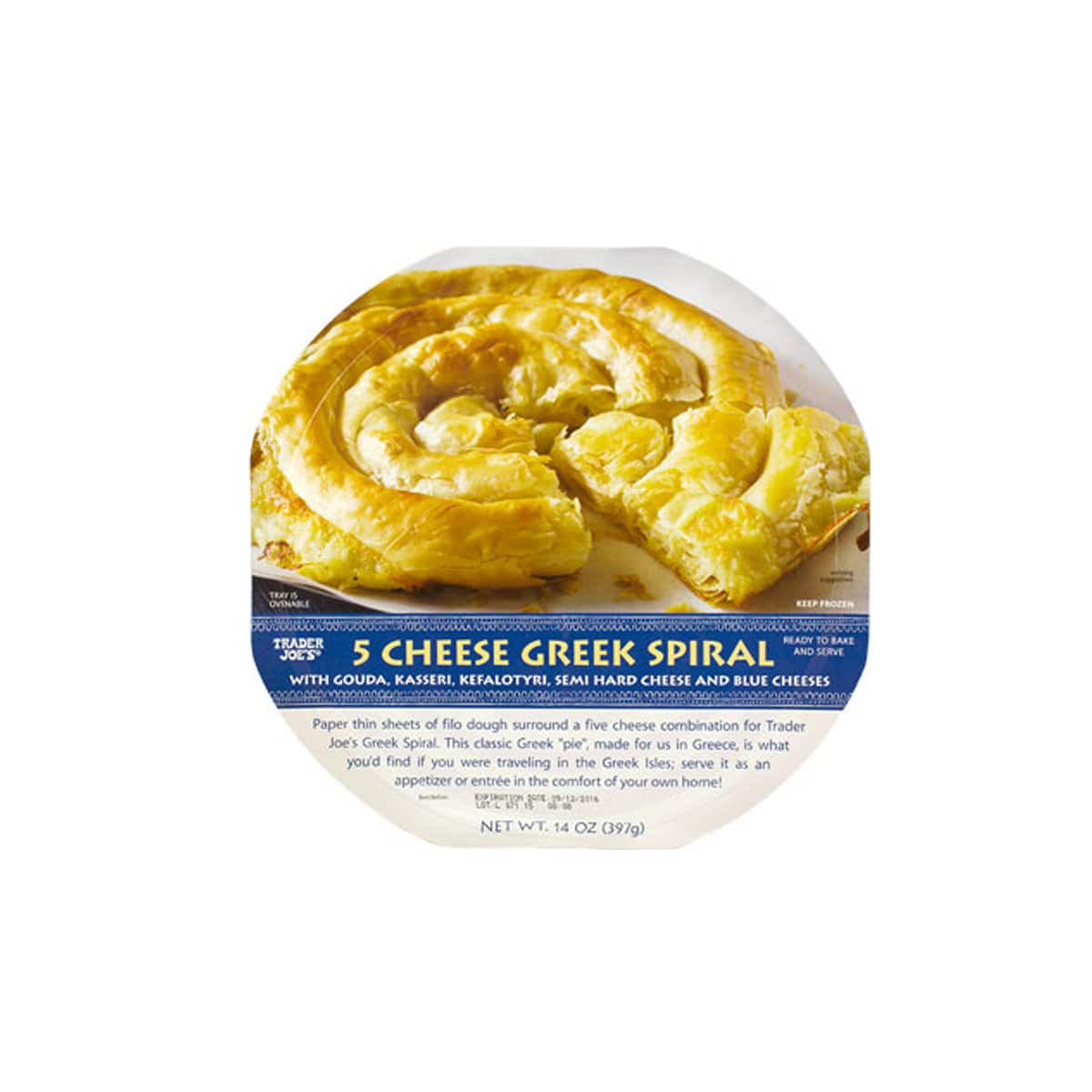 The 7 Best Greek-Inspired Foods at Trader Joe's: gallery image 6