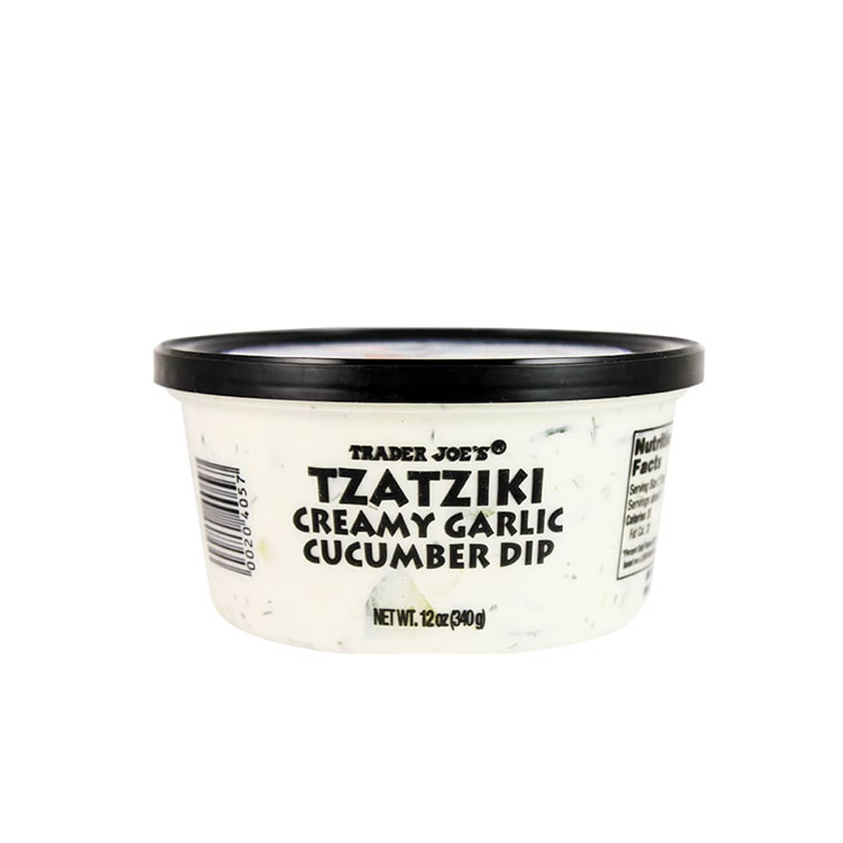 The 7 Best Greek-Inspired Foods at Trader Joe's: gallery image 8