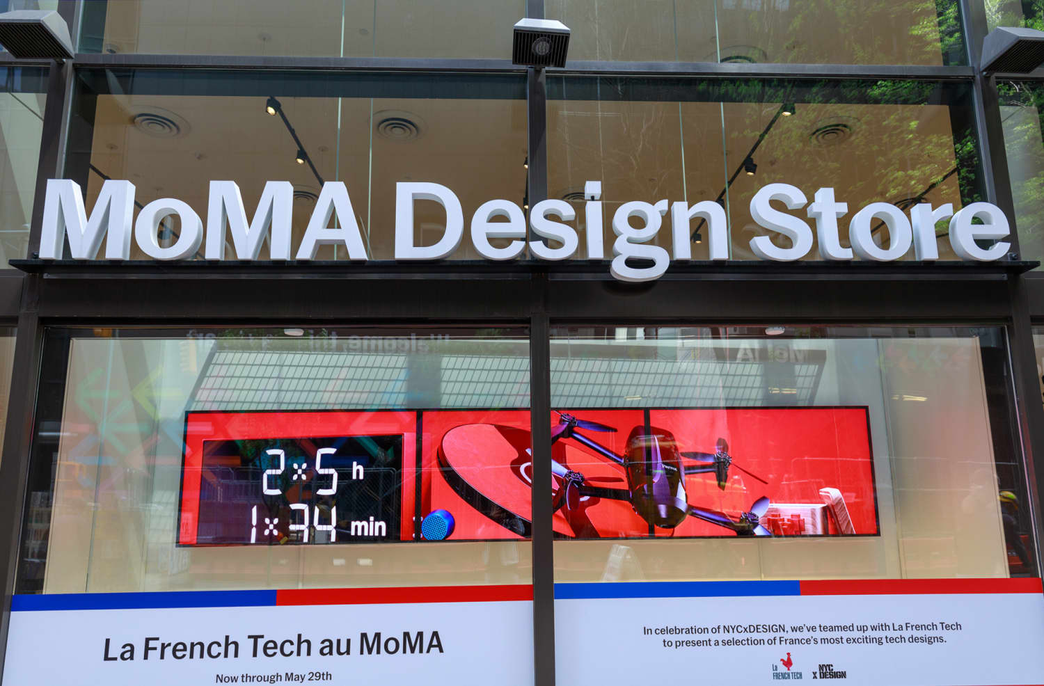 10 Reasons You Should be Shopping at the MoMA Design Store