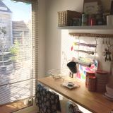 Priscilia's French Home Full of Sunshine and Plants — Small Cool 2016