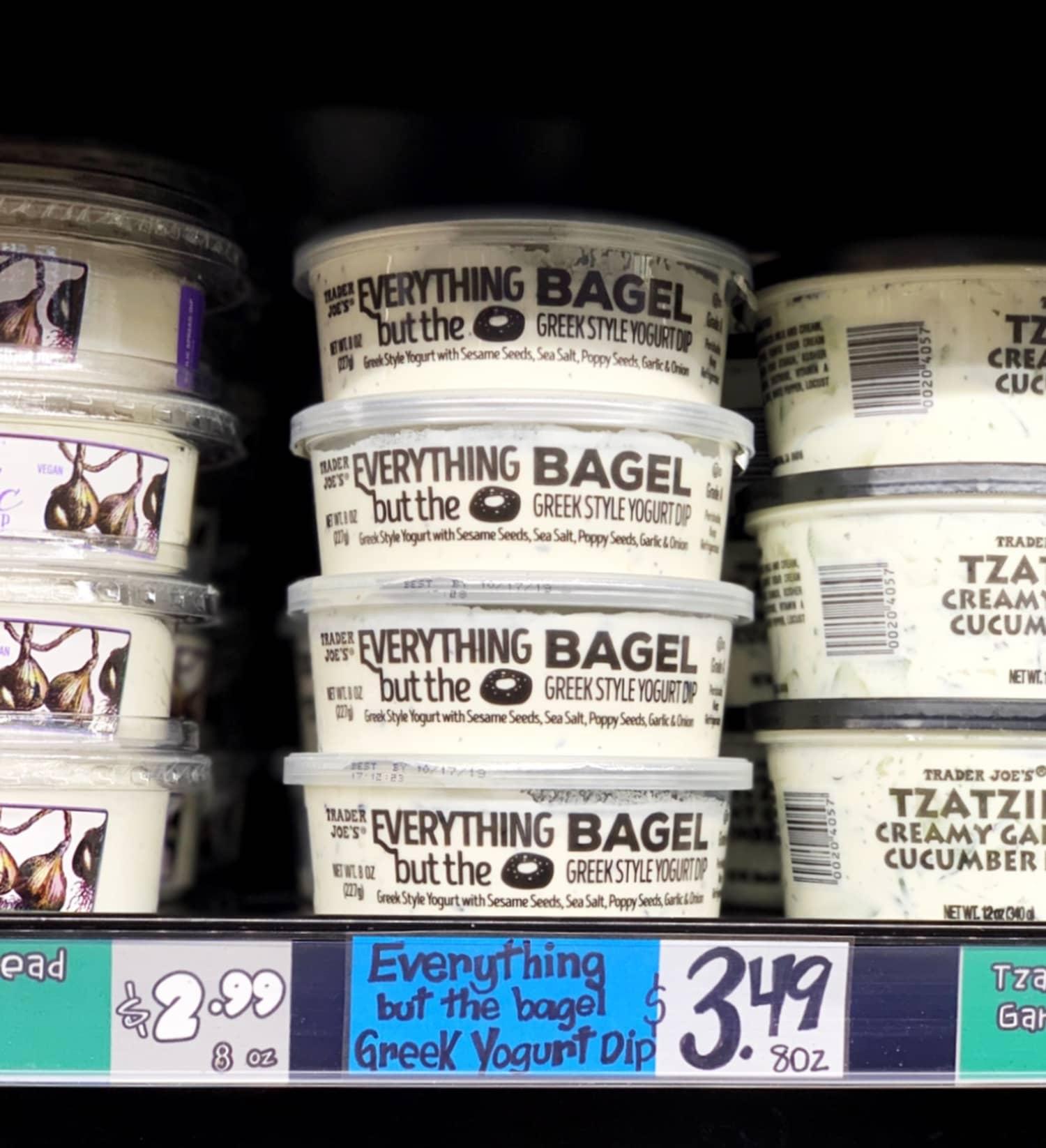 Trader joes vegan yogurt