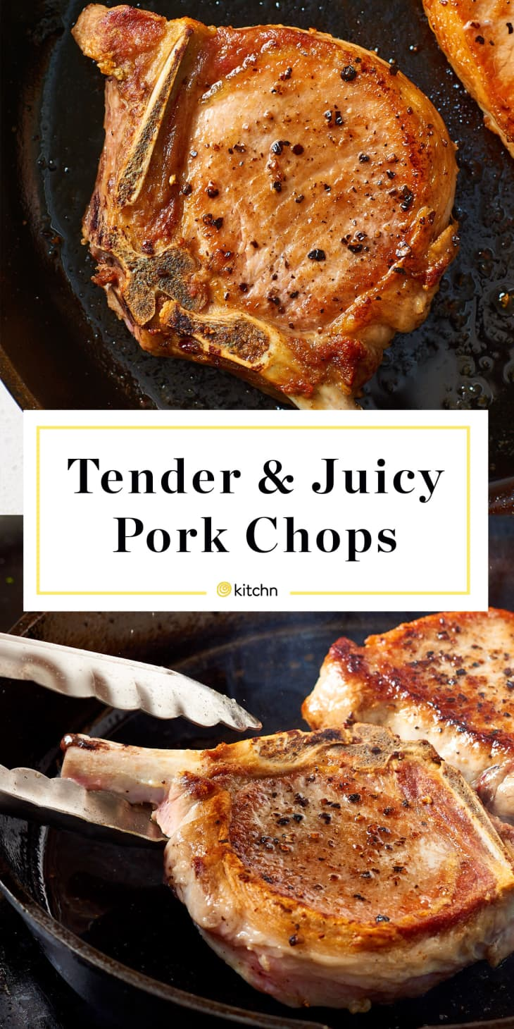 pork loin chops recipe kitchn How To Cook Tender & Juicy Pork Chops in the Oven
