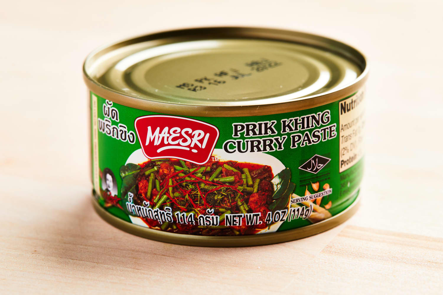 A Love Letter to Thai Prik Khing Curry Paste